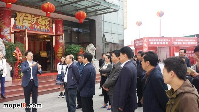 中国(重庆)国际汽摩贸洽会