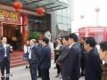 2017中国(重庆)国际汽摩农机配件展销会暨和润国际汽摩城春季贸洽会