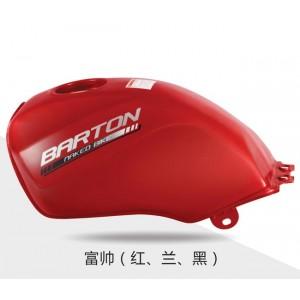 富帅摩托车油箱(红、兰、黑)