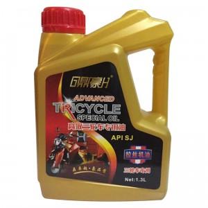高级三轮车专用油 鼎豪润滑油 拉丝机油 1.3L