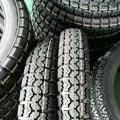 青岛东方佳泰工贸有限公司供应摩托车轮胎 规格型号齐全 ()