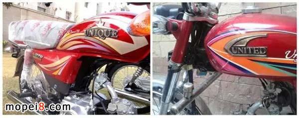 巴基斯坦Unique与United摩托车