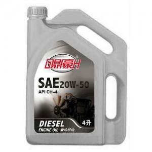 SAE 20W-50 柴油机油 API CH-4汽车机油