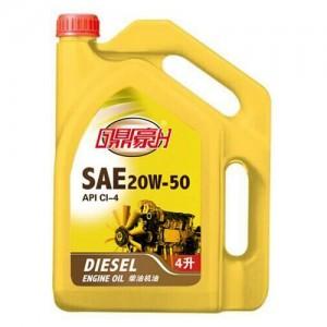 SAE 20W-50 柴油机油 API CI-4汽车机油