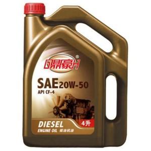 SAE 20W-50 柴油机油 API CF-4 汽车机油