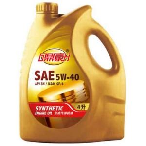 5W-40合成汽油机油 SN/ILSAC GF-5汽车机油