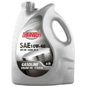 10W-40汽油机油 SN /ILSAC GF-5汽车机油