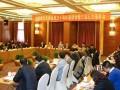 中国摩托车商会成立十周年座谈会在北京召开