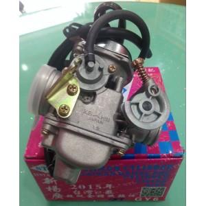 GY6摩托车化油器 台湾正品
