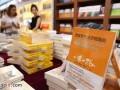 『一带一路』摩企拓展海外市场的新机遇