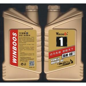 万宝驰 API-SG 15W-40摩托车润滑油