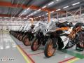 KTM将在菲律宾投建新工厂