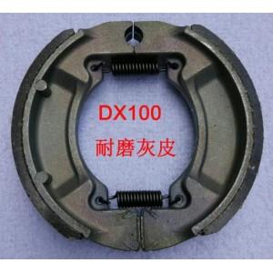 供应DX100摩托车制动蹄 耐磨灰皮