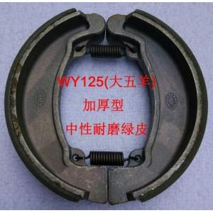供应WY125(大五羊)摩托车刹车块 加厚型、中性耐磨绿皮