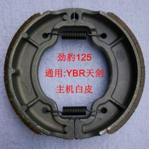 劲豹125摩托车刹车块,通用:YBR天剑、主机白皮