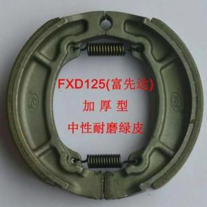 FXD125富先达摩托车刹车块 加厚型、中性耐磨绿皮