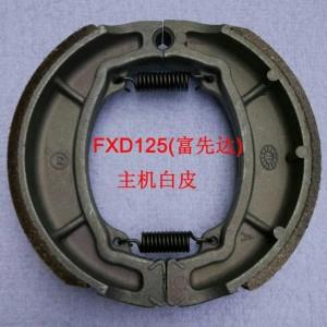 FXD125(富先达)摩托车刹车块 FJ主机白皮