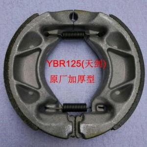 YBR125(天剑)摩托车刹车块 原厂加厚型