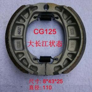 CG125大长江摩托车刹车块