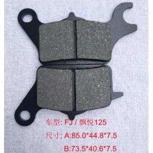 FJ/飘悦125摩托车刹车片