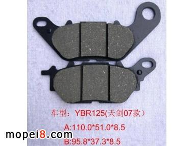 广东江门福江实业有限公司供应摩托车刹车片