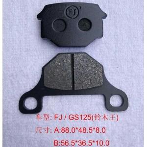 FJ/GS125铃木王摩托车刹车片