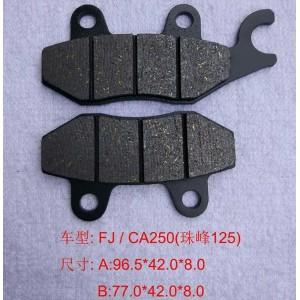 FJ/CA250珠峰125摩托车刹车片