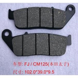 FJ/CM125本田太子摩托车刹车片