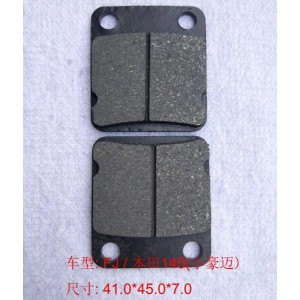 FJ/本田145小豪迈摩托车刹车片