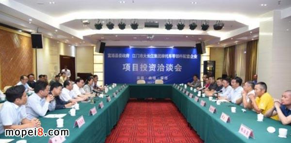富源县与江门市六家摩配配套企业签订合作协议