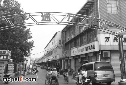 济南交通厅街摩配市场