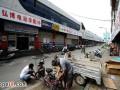 济南交通厅街摩配市场或将搬至泺口商圈