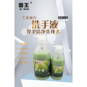 固王工业洗手液2000ml