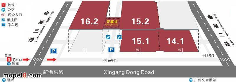 中国国际摩托车零部件展览会展位图