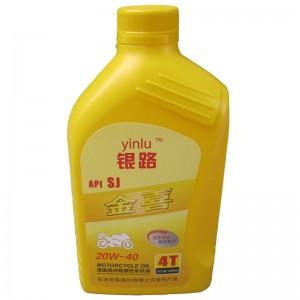 (19)金喜摩托车机油 API SJ 20w-40