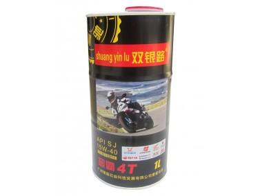 双银路摩托车机油