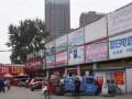 王寨摩配城商户将迁至金富利摩配中心