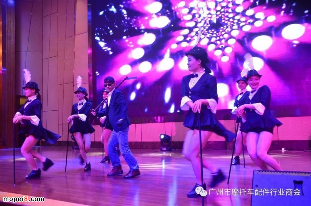 广州市摩托车配件行业商会年会庆典节目表演