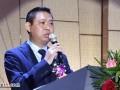 广州市摩托车配件行业商会22周年会庆盛典