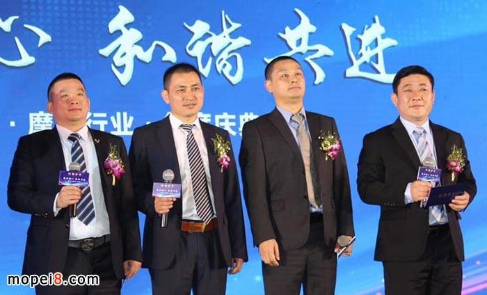 四省市摩配行业协会