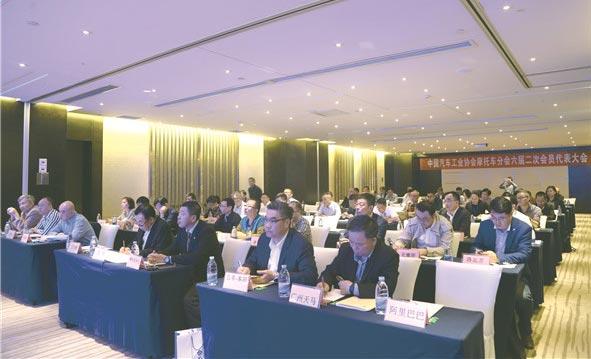 中汽协摩托车分会召开会员代表大会