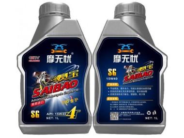 广州腾雅贸易有限公司供应摩托车机油