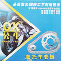0X®公牛摩托车激光焊接链条套链