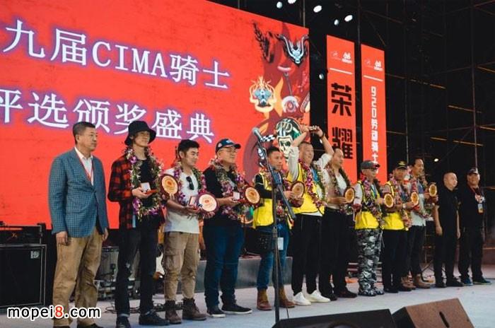 中国摩博会