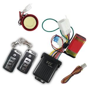摩托车防盗器防盗报警器免钥匙启动防剪线送电池备用线