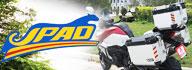 摩托车铝合金箱定制-轮胎自补液
