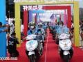 2021中国摩博会将继续举办劳动骑士节